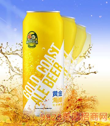 啤匠精酿—黄金海岸