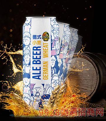 啤匠精酿—德式小麦