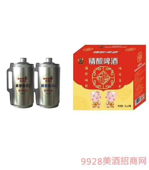 舌郎精酿啤酒2LX2桶
