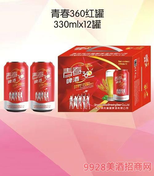 青春360啤酒红罐330mlx12罐