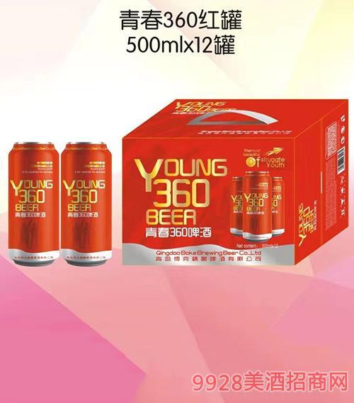 青春360啤酒红罐500mlx12罐