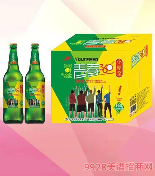 青春360小原浆啤酒500mlx12瓶