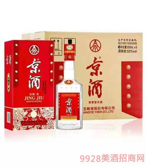 京酒淡雅-柔52度500mlx6
