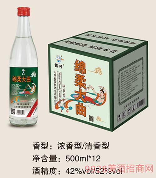 雪仔綿柔大曲酒瓶裝500ml12