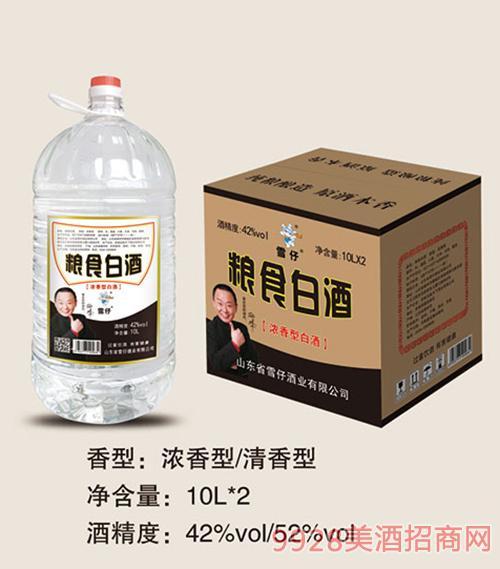 雪仔�Z食白酒桶�b10Lx2