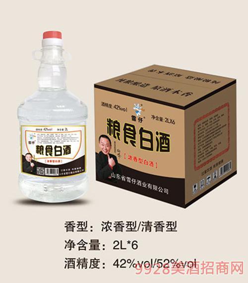 雪仔�Z食白酒桶�b2Lx6