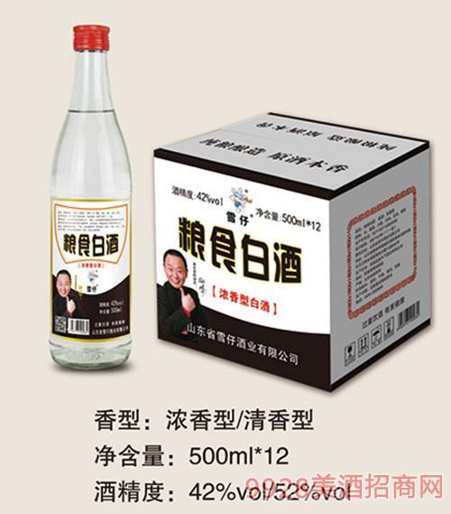 雪仔粮食白酒500mlx12