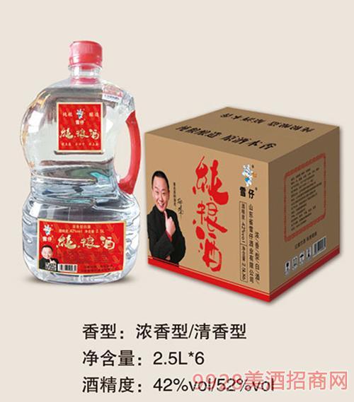 雪仔��Z酒桶�b2500mlx6