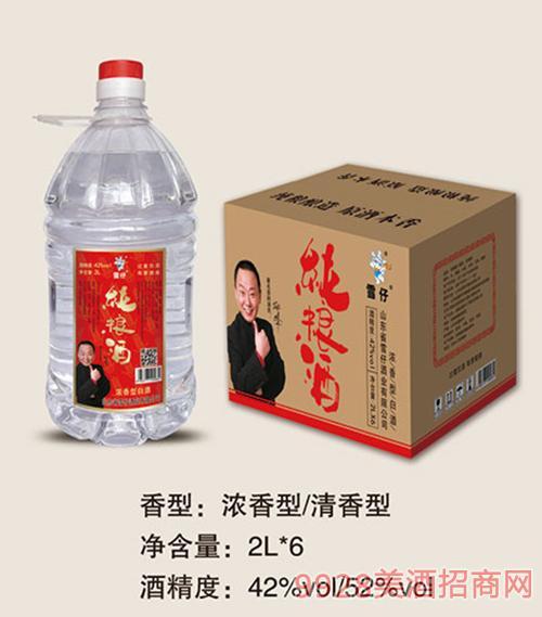 雪仔��Z酒桶�b2Lx6