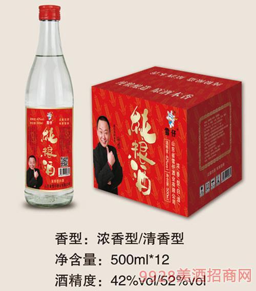 雪仔��Z酒瓶�b(�t)500mlx12