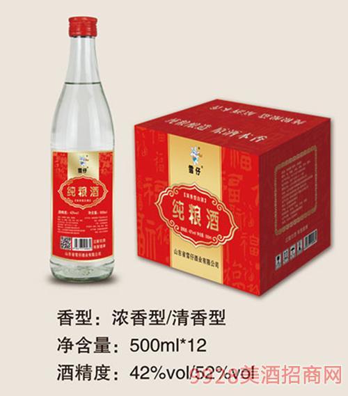 雪仔��Z酒500mlx12