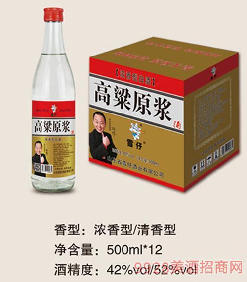 雪仔瓶�b高粱原�{酒500mlx12