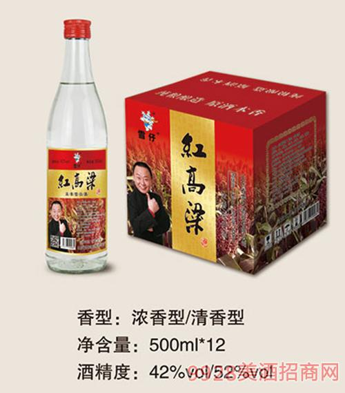 雪仔�t高粱瓶�b酒500mlx12