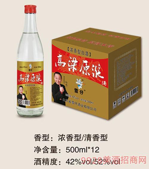雪仔高粱原浆酒500mlx12