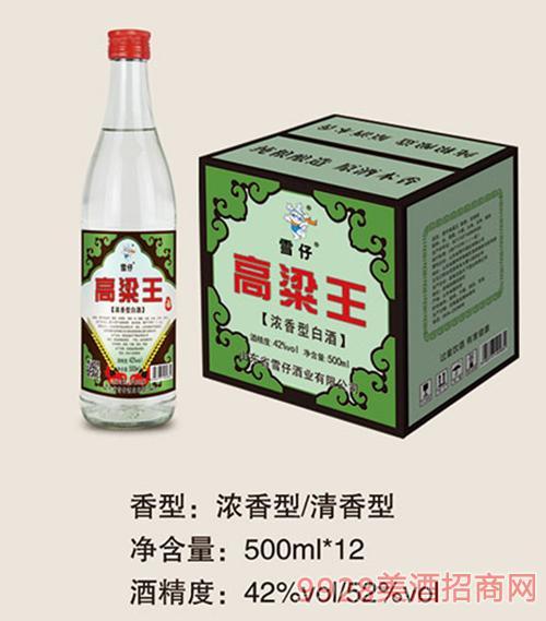 雪仔高粱王酒500mlx12