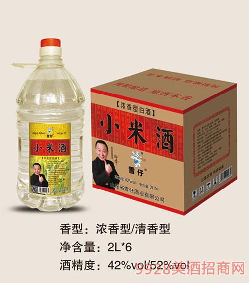 雪仔小米酒桶�b2Lx6