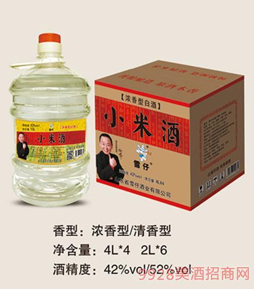 小米酒桶�b