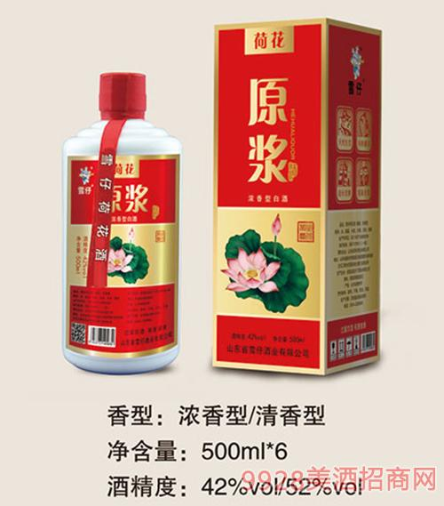 雪仔荷花原浆酒(红)盒装500mlx6
