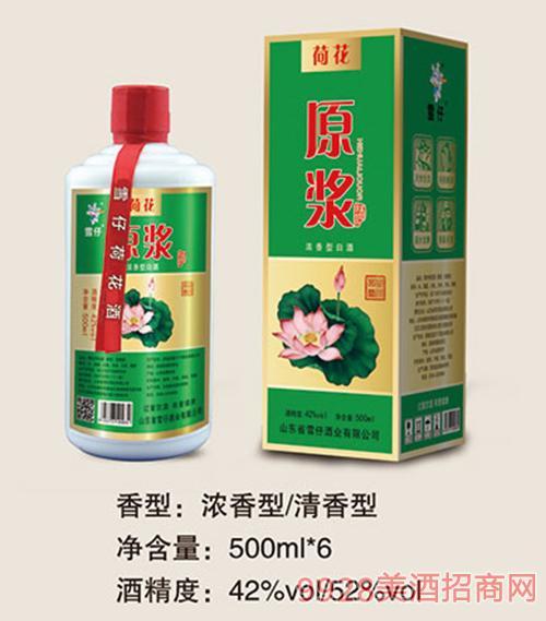 雪仔荷花原浆酒(绿)盒装500mlx6
