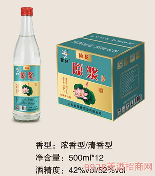 雪仔荷花原浆酒光瓶(蓝)500mlx12
