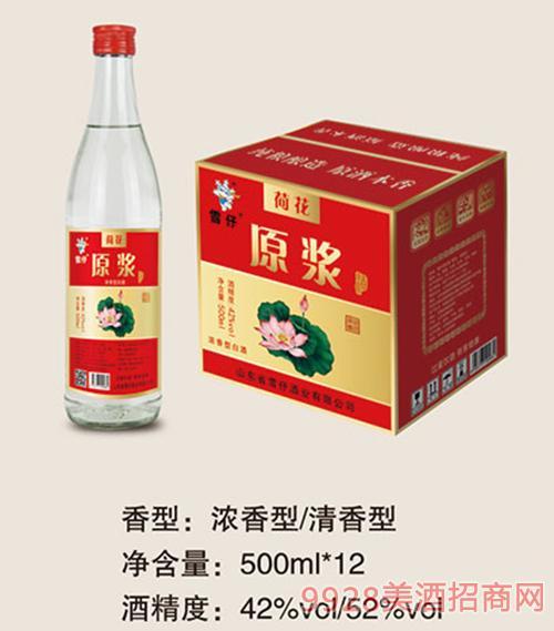 雪仔荷花原浆酒光瓶(红)500mlx12