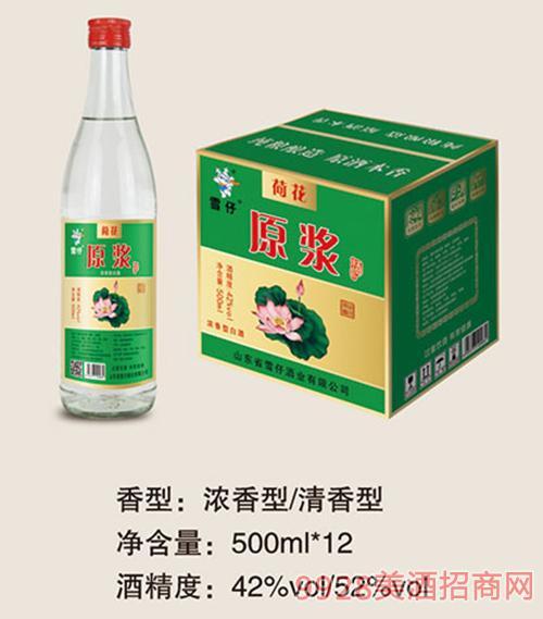 雪仔荷花原浆酒光瓶(绿)500mlx12
