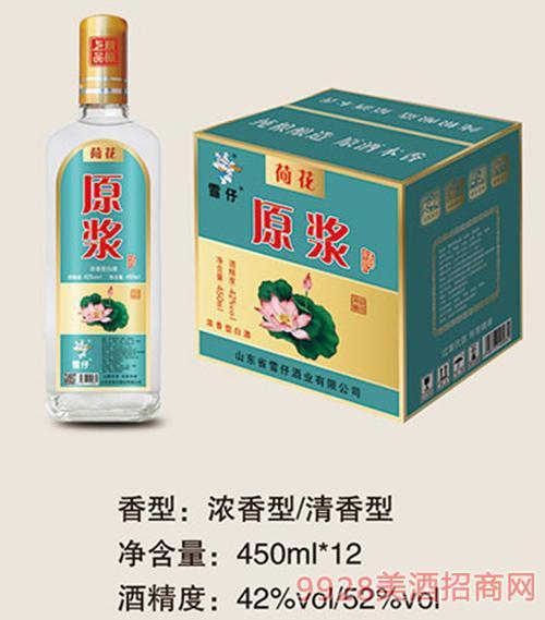 雪仔荷花原漿酒(藍)450mlx12