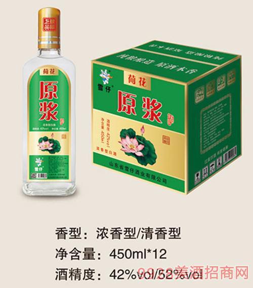 雪仔荷花原漿酒(綠)450mlx12