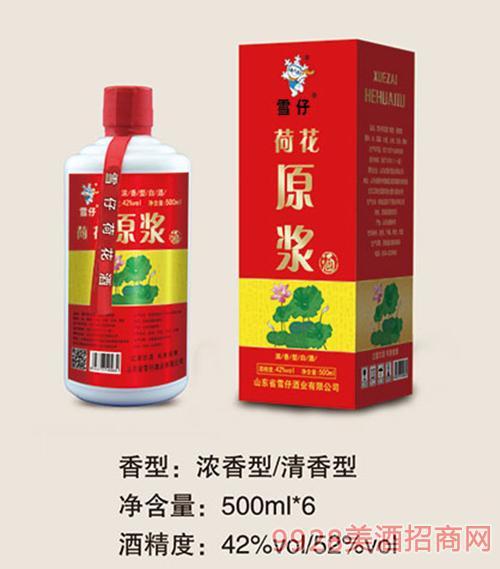 雪仔荷花原漿酒盒裝(紅)500mlx6