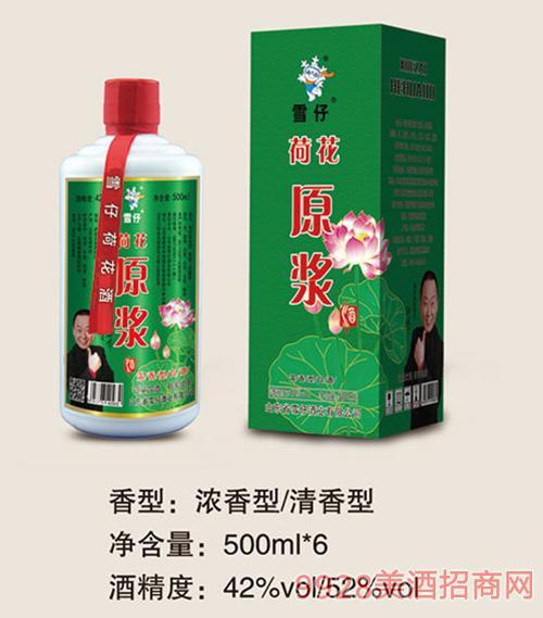 雪仔荷花原漿酒盒裝(綠)500mlx6