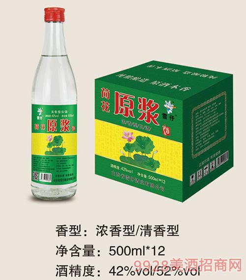 雪仔荷花原�{酒(�G)500mlx12