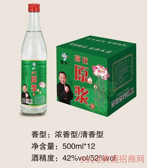 雪仔荷花原漿酒瓶裝500mlx12