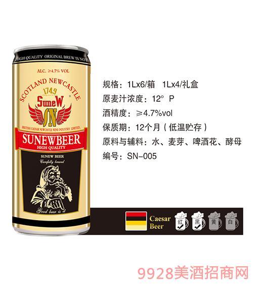 英国苏纽烈性啤酒SN-005
