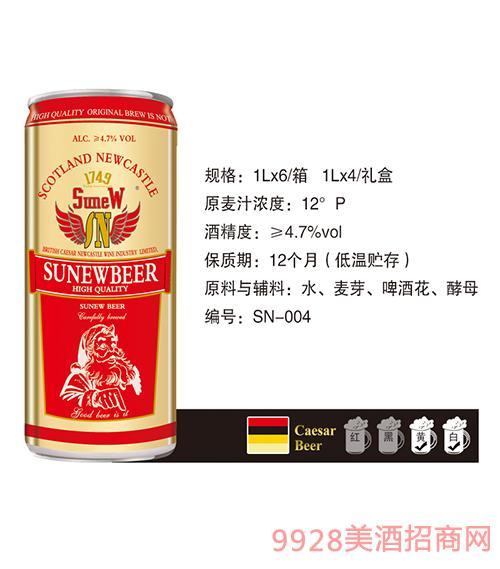 英国苏纽烈性啤酒SN-004