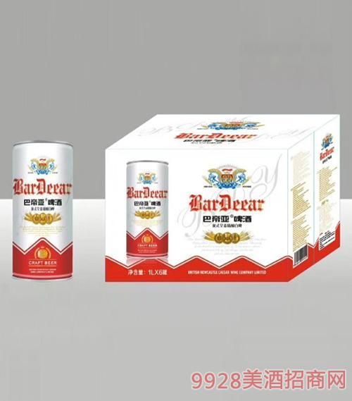 巴帝亚啤酒1LX6罐