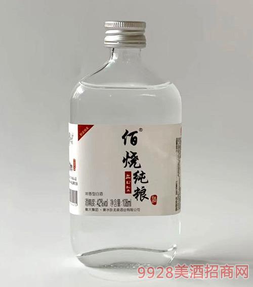 佰烧纯粮酒出口型42度108ml