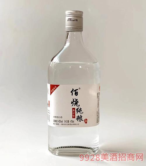 佰烧纯粮酒出口型42度475ml