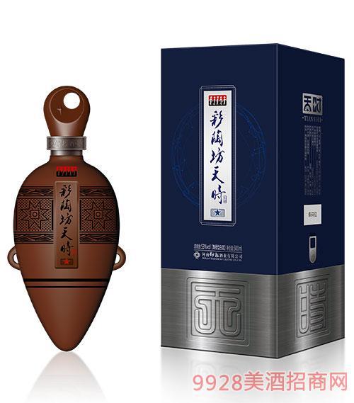 仰韶彩陶坊酒天时-星