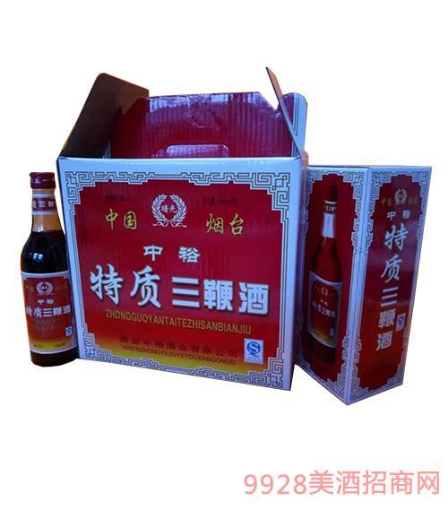 中裕特質三鞭酒