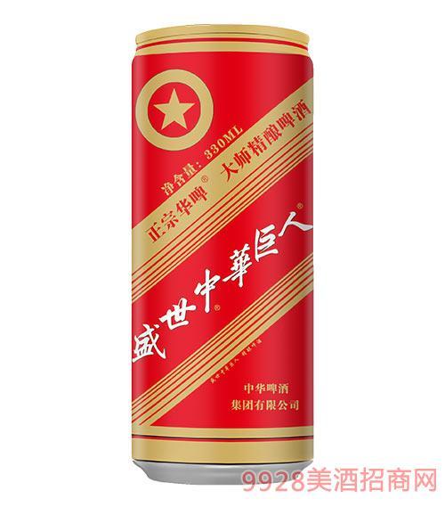 盛世中�A巨人啤酒330ml