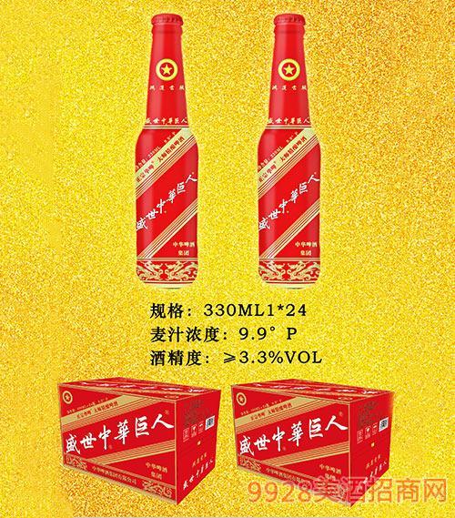 正宗华啤盛世中华巨人9.9°P 330ml箱装