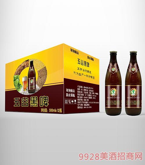 五谷黑啤酒(箱)