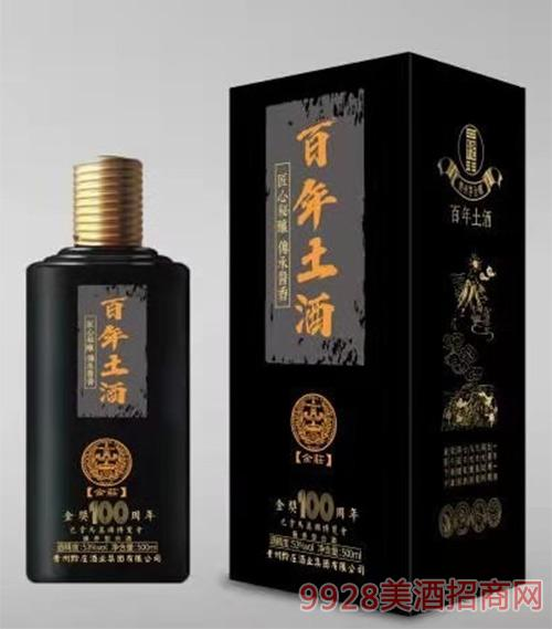 百年土酒(金庄)