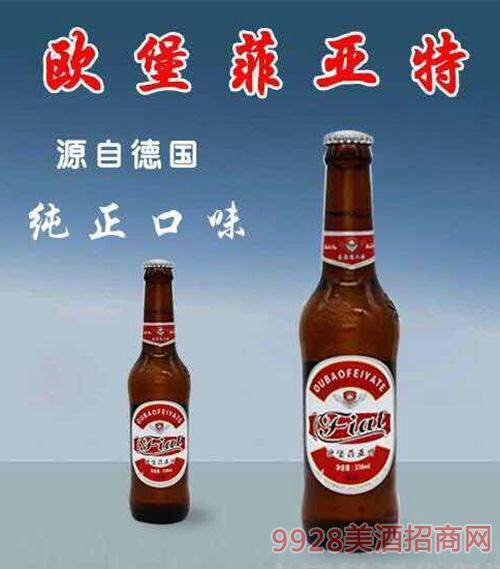 欧堡菲亚特啤酒