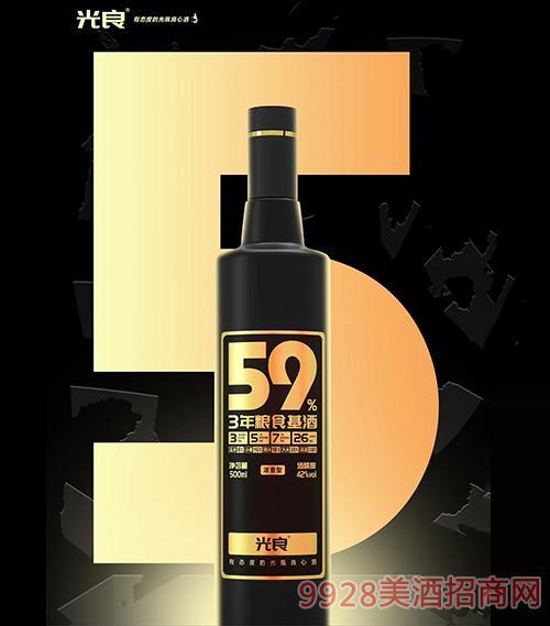 光良酒59%3年粮食基酒