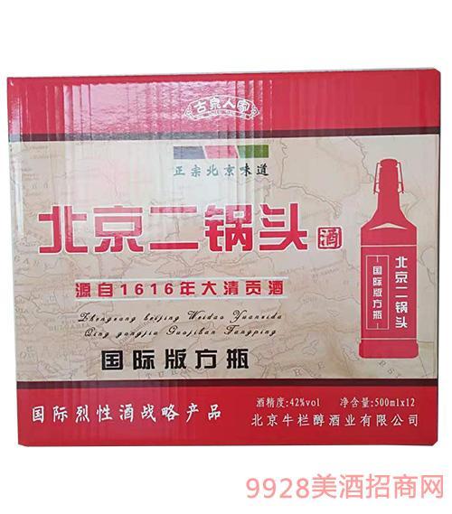 古泉人家北京二锅头酒国际版方瓶