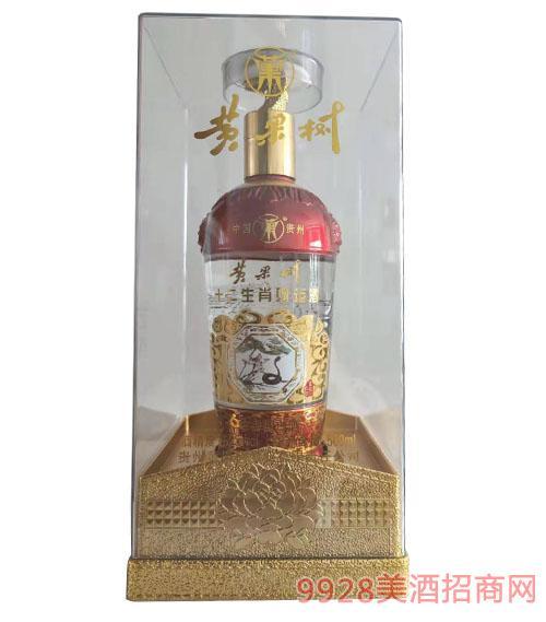 �S果�涫�二生肖��\酒蛇