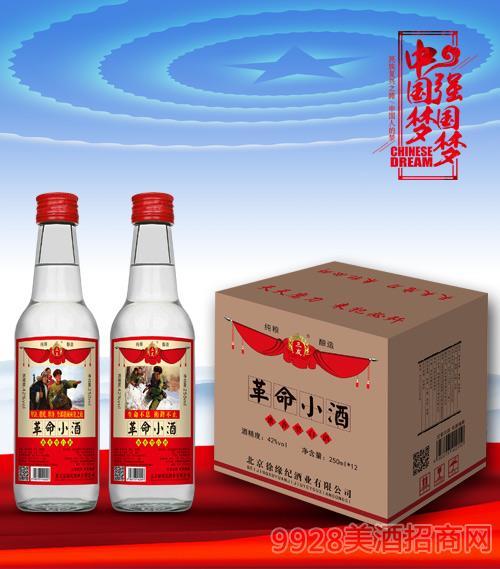 三发革命小酒42度250ml