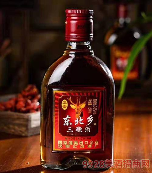 东北乡三鞭酒