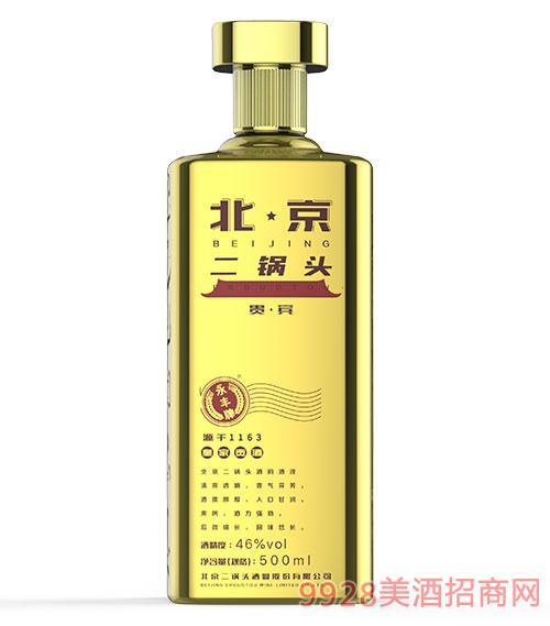 永丰牌北京二锅头贵宾酒46度500ml(金)
